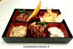 Combination Dinner A
