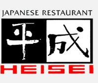 Heisei Japanese Restaurant - Logo