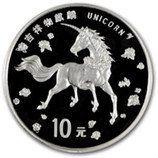China Silver Coins