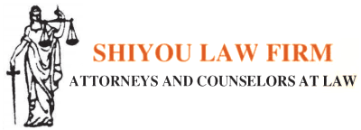 Shiyou Law Firm Logo