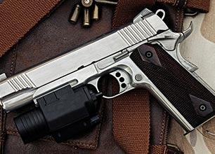 Jacobson's Gun Center | Gun Repairs | Story City, IA