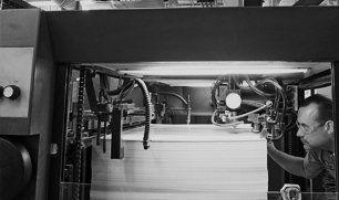 Paper machining