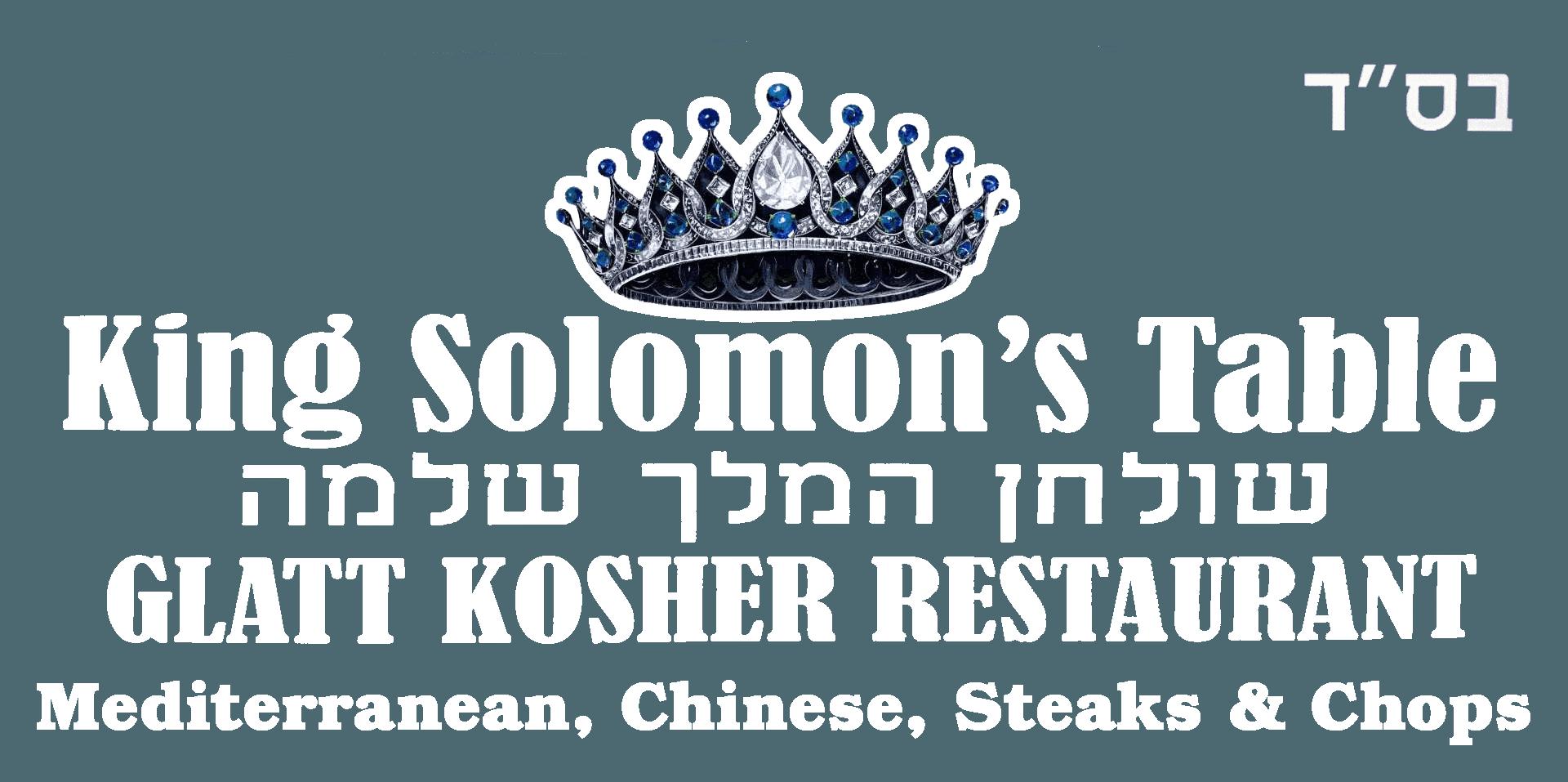 King Solomon's Table - logo