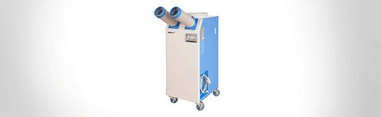 Airrex Spot Cooler